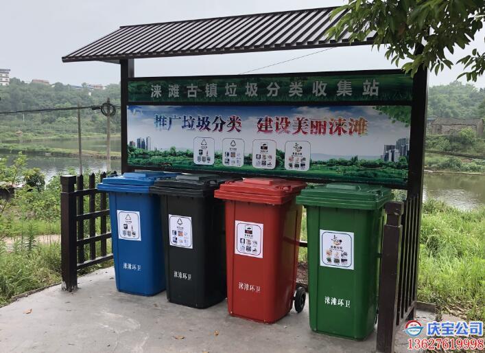 BOB垃圾分类宣传栏配套塑料垃圾桶
