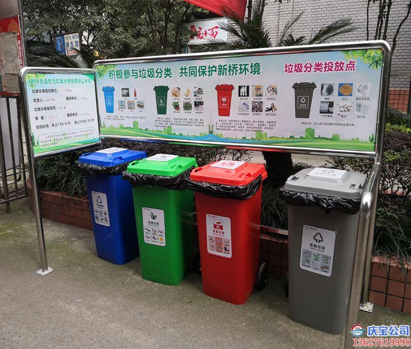 BOB沙坪坝新桥街道垃圾分类栏及配套垃圾箱项目