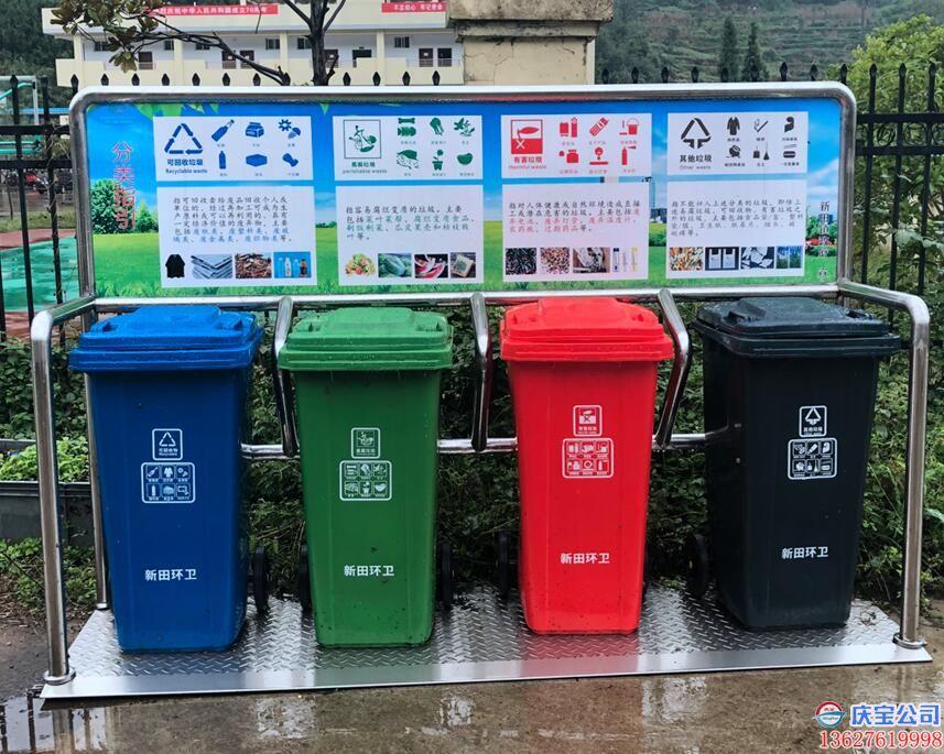BOB垃圾分类收集箱,分类塑料垃圾桶