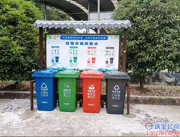 BOB市彭水县大同镇平安镇垃圾分类垃圾投放点