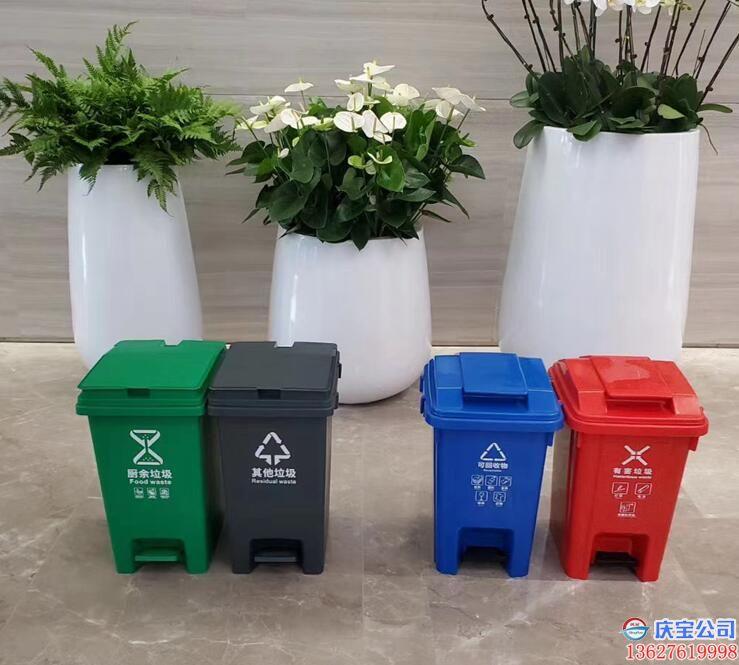 BOB家用塑料垃圾桶