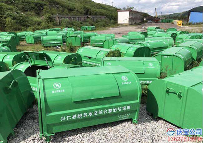 贵州黔西南州兴仁市脱贫攻坚综合整治垃圾箱