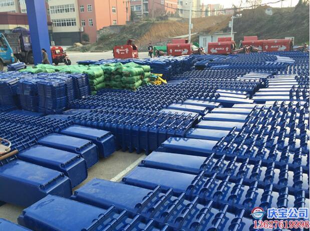 荣昌区市政局项目 环卫垃圾箱 塑料分类垃圾桶