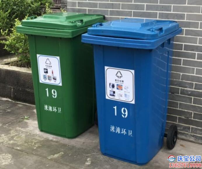塑料分类垃圾桶【序号19-106】