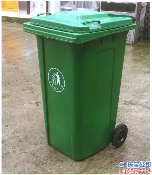 【序号19-107】塑料分类垃圾桶