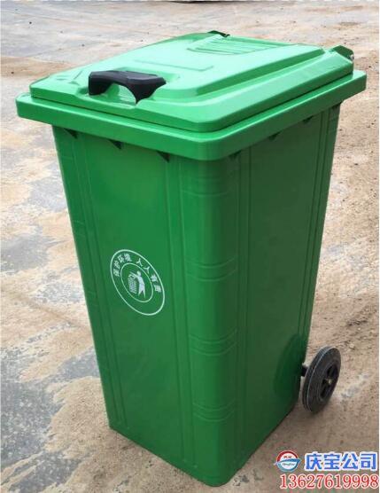 【序号19-109】物业塑料垃圾桶