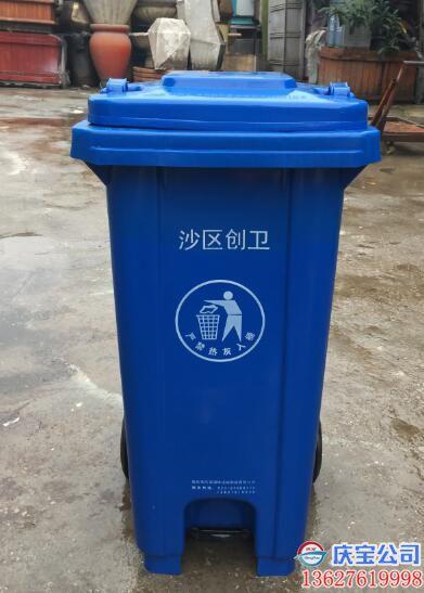 【序号19-110】可移动塑料垃圾桶