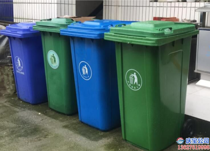 【序号19-111】塑料环卫垃圾桶垃圾箱