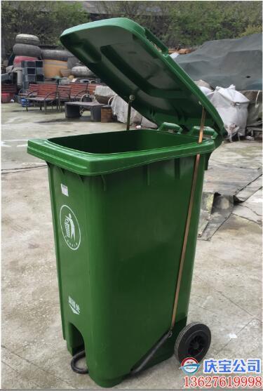 【序号19-112】脚踏式塑料垃圾桶垃圾箱