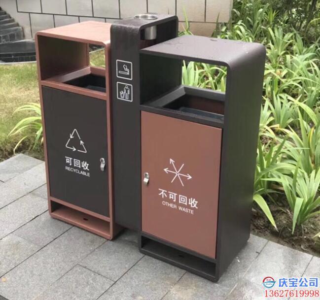 两分类_钢制垃圾分类垃圾桶垃圾箱