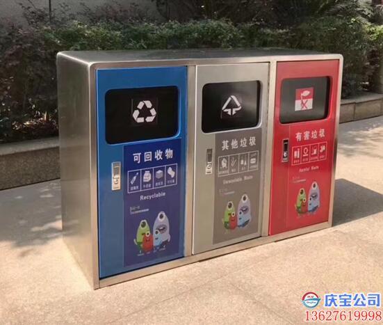 钢制垃圾分类垃圾桶垃圾箱厂家直销