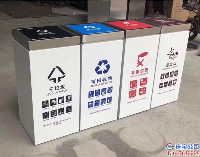 垃圾分类垃圾桶果皮箱四分类钢制垃圾箱