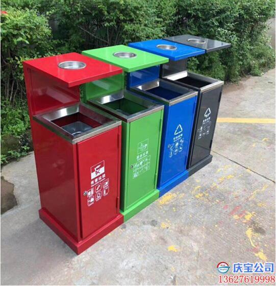 BOB四分类垃圾桶垃圾箱