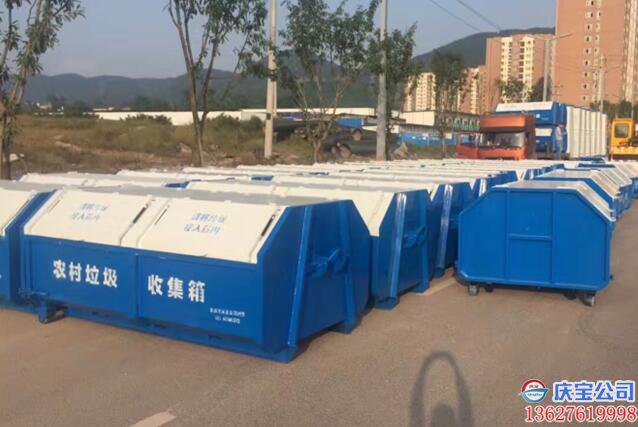 【序号19-033】垃圾收集箱转运箱