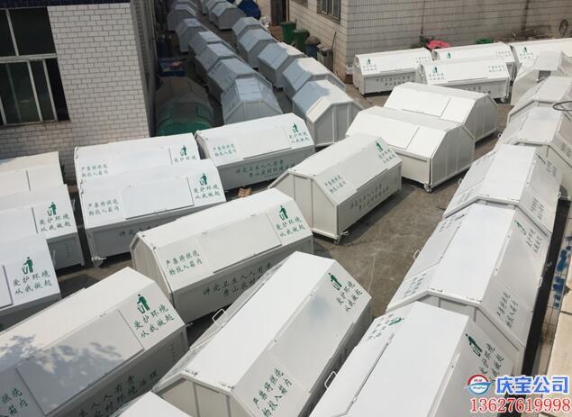 【序号19-036】环卫垃圾转运箱收集箱