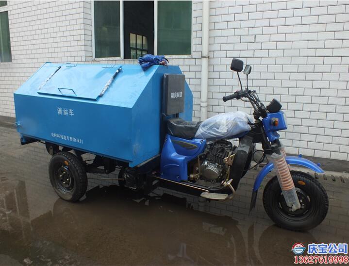 【序号19-067】三轮垃圾转运车