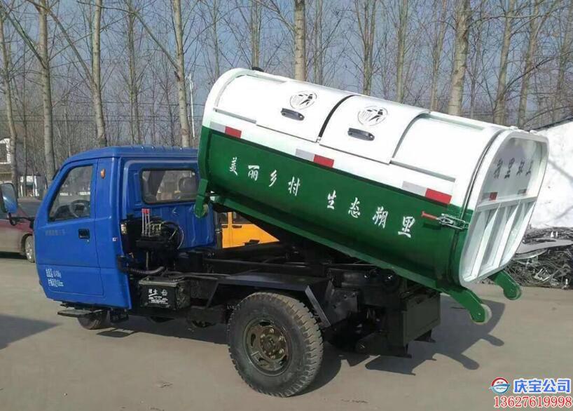 【序号19-068】三轮转运车及配套垃圾收集箱