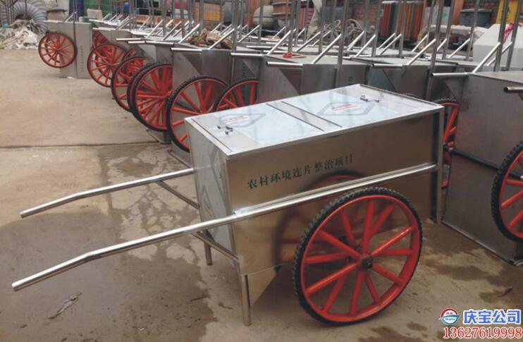 【序号19-072】不锈钢手推垃圾收集车转运车