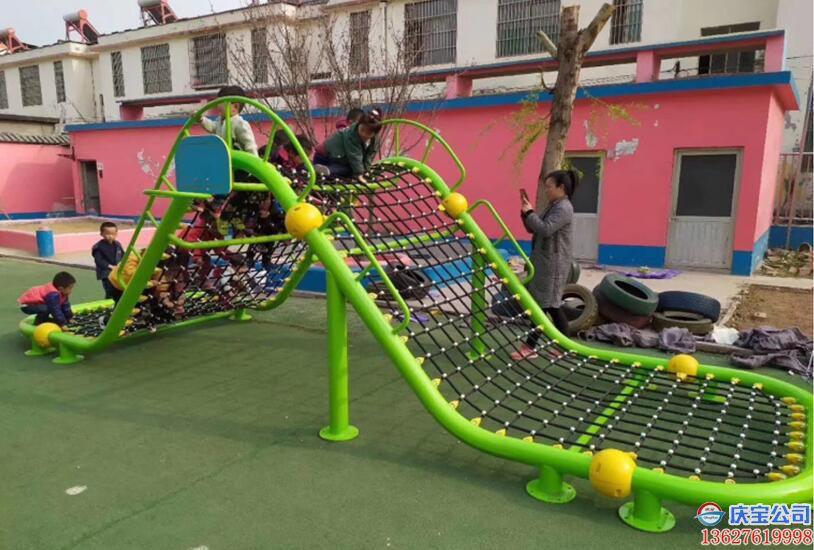 【序号19-214】儿童游乐设施-翻山越岭