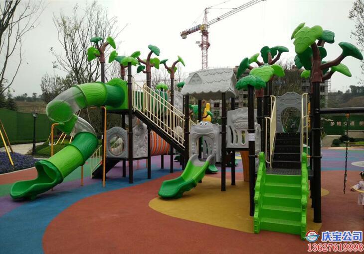 【序号19-217】BOB大型组合儿童滑滑梯
