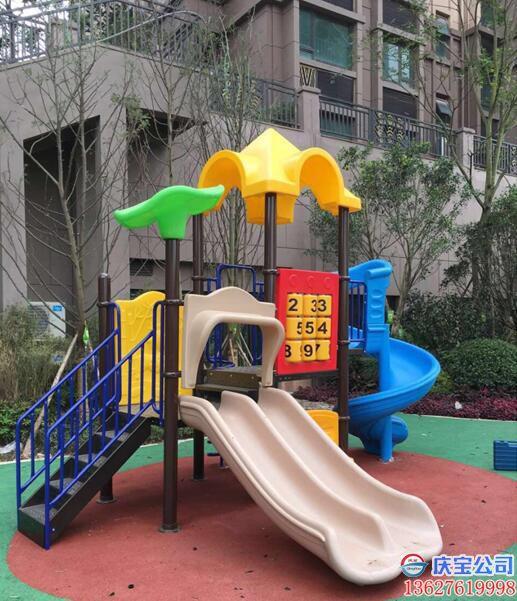 【序号19-218】BOB小区儿童滑滑梯