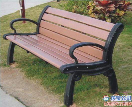 【序号19-231】重庆户外园林休闲椅,公园休闲椅