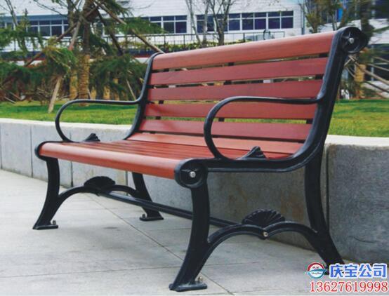 【序号19-234】重庆公园椅,户外椅,园林椅