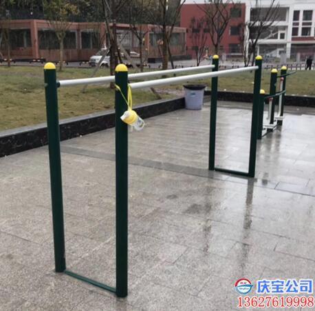 【序号19-254】BOB学校健身器材之双杠单杠厂家安装