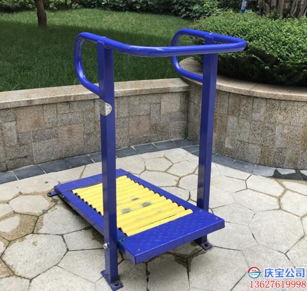 【序号19-256】BOB小区公园户外健身器材选购安装