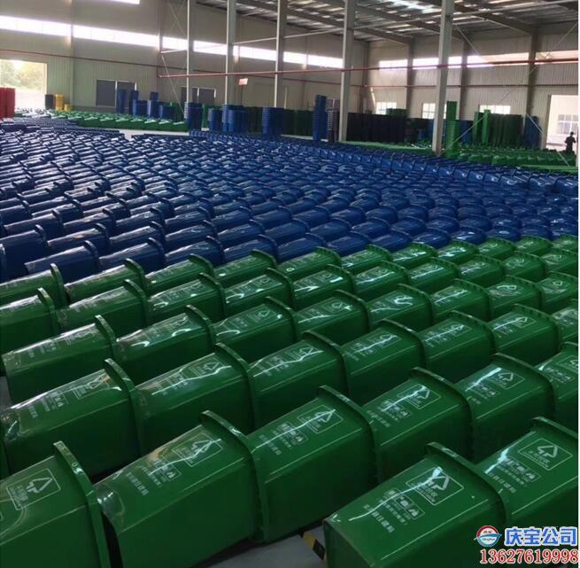 BOB塑料分类垃圾桶垃圾箱