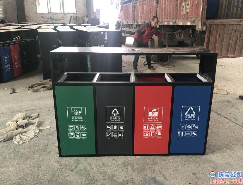 BOB武陵监狱-四分类垃圾桶项目