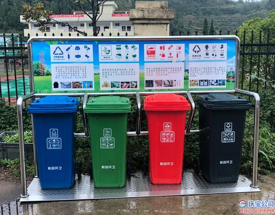新田环卫分类垃圾站,垃圾收集投放站