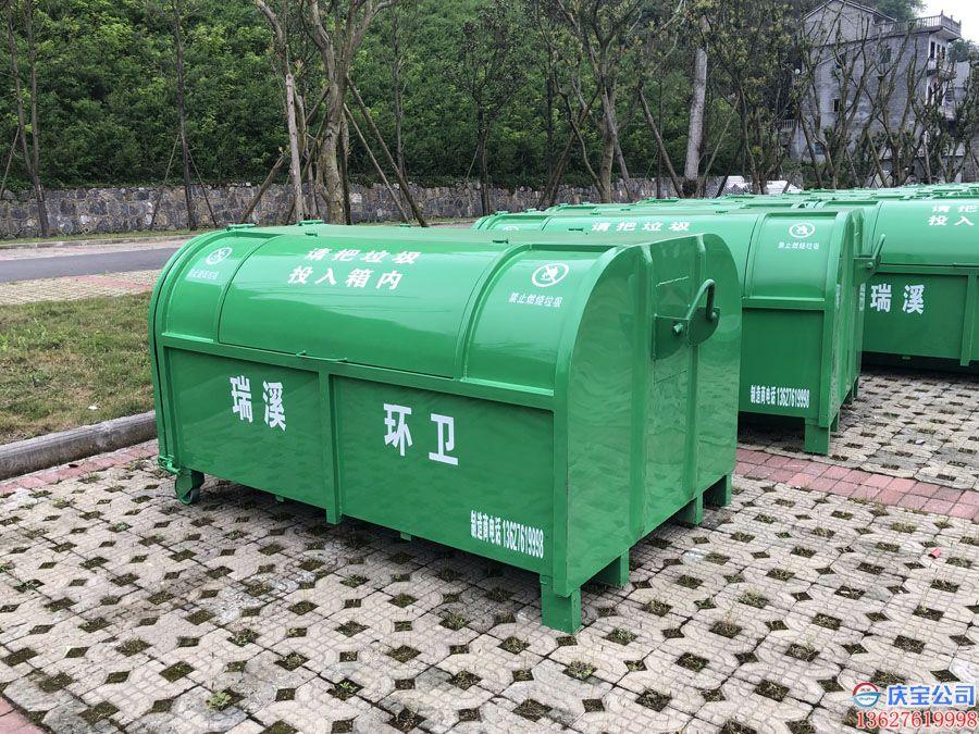 贵州遵义瑞溪镇垃圾箱,垃圾车配套交货现场