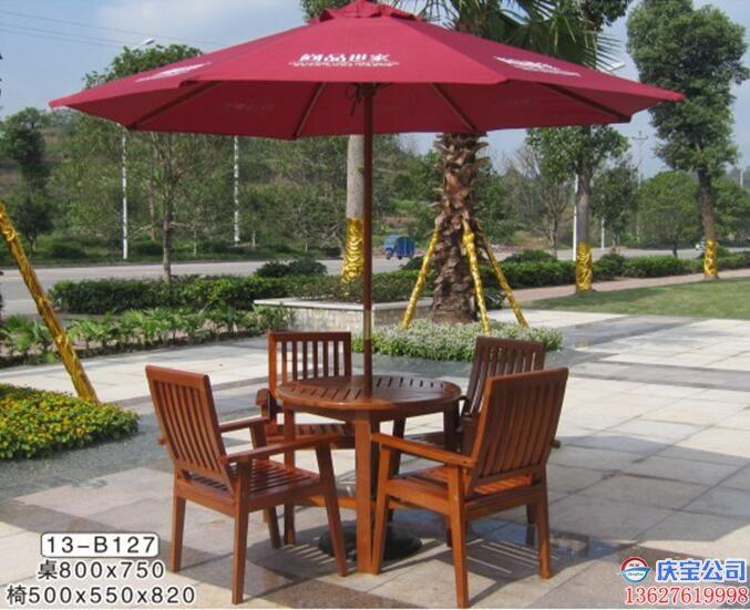 BOB户外遮阳休息椅,户外桌椅配套设施