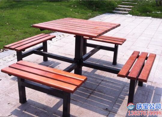 小区休闲椅,BOB公园椅厂家定制,价格实惠