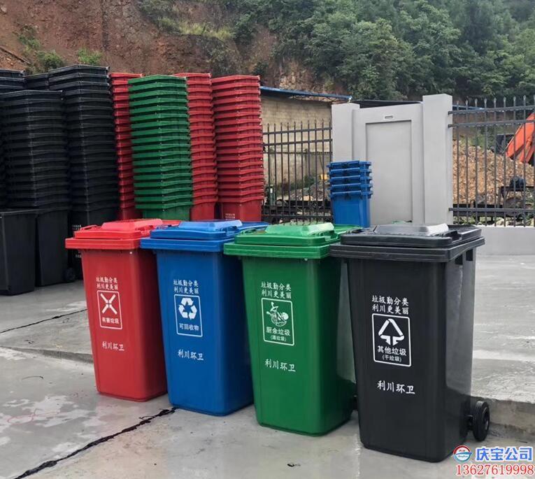 塑料移动分类垃圾桶,垃圾分类收集箱