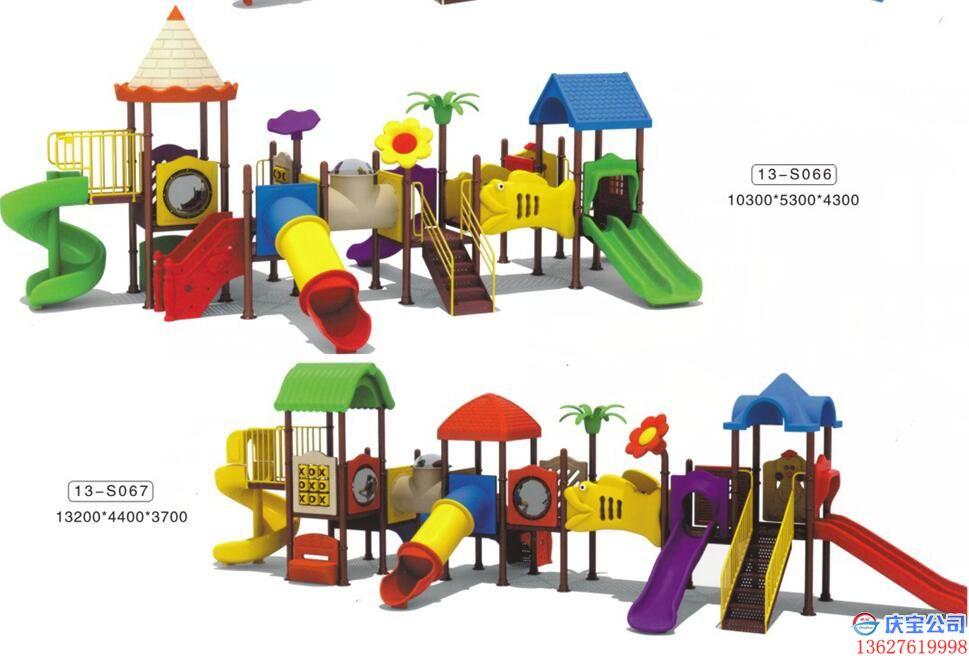 BOB公园,游乐园儿童滑滑梯