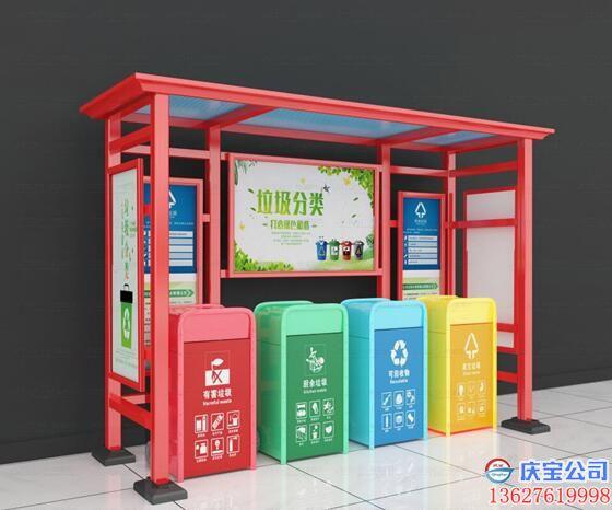 BOB垃圾分类宣传亭配套垃圾箱