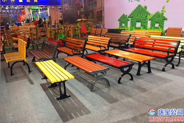 BOB防腐木园林椅,公园椅