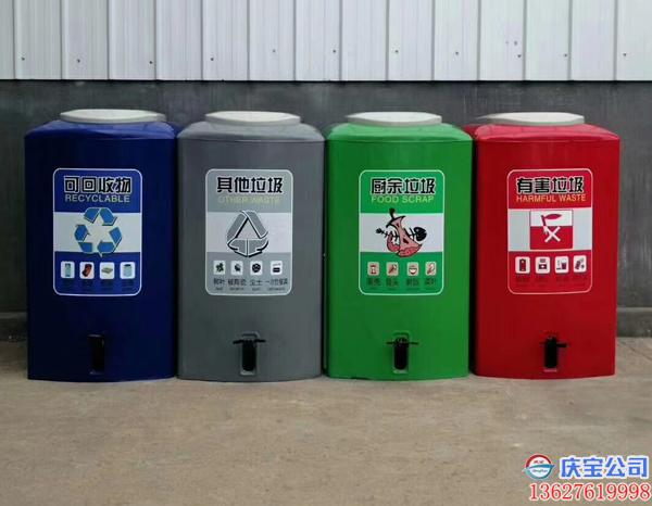 垃圾分类有几种垃圾桶,垃圾桶标志颜色新国标