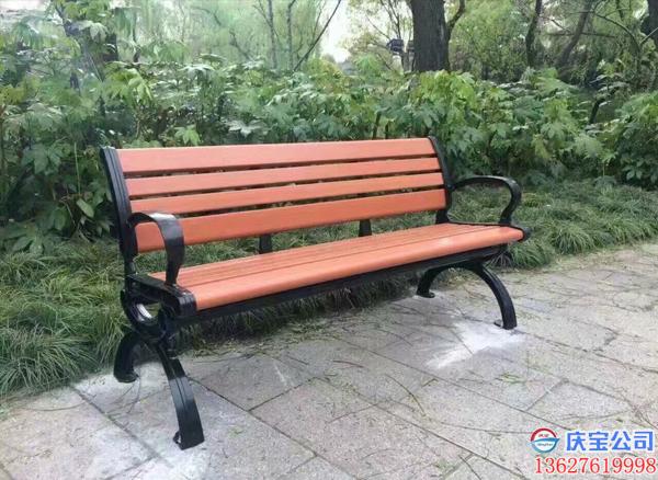 BOB公园椅_园林公园椅|园林椅生产厂家