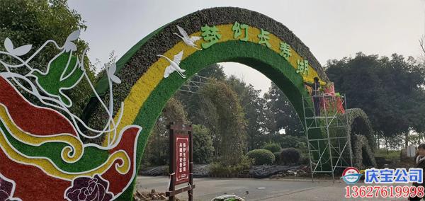 BOB长寿湖景观提升项目部分工程