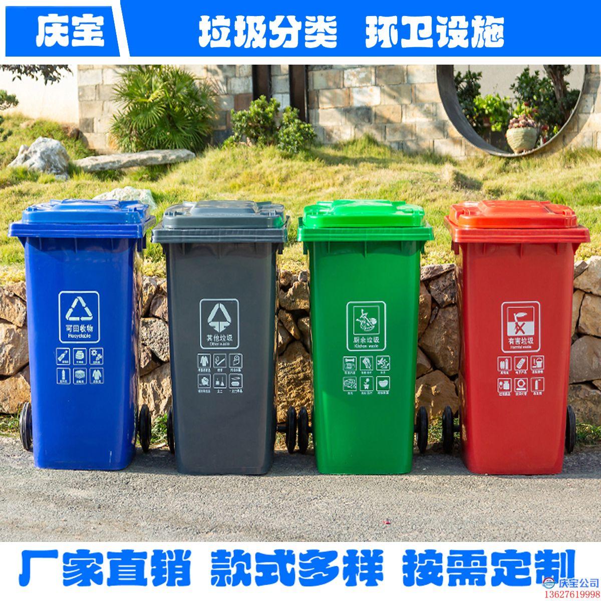 塑料垃圾桶厂家直销款式多样