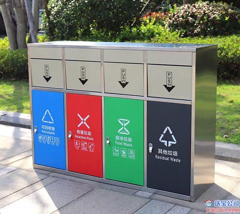 BOB不锈钢垃圾桶生产厂家在线直销
