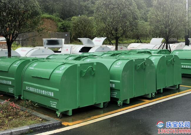 贵州黔西南州兴仁市脱贫攻坚综合整治垃圾箱(图2)