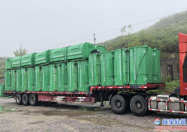 贵州黔西南州兴仁市脱贫攻坚综合整治垃圾箱(图5)