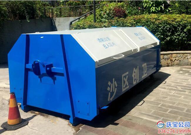 BOB市沙坪坝区环保创卫垃圾收集箱(图1)