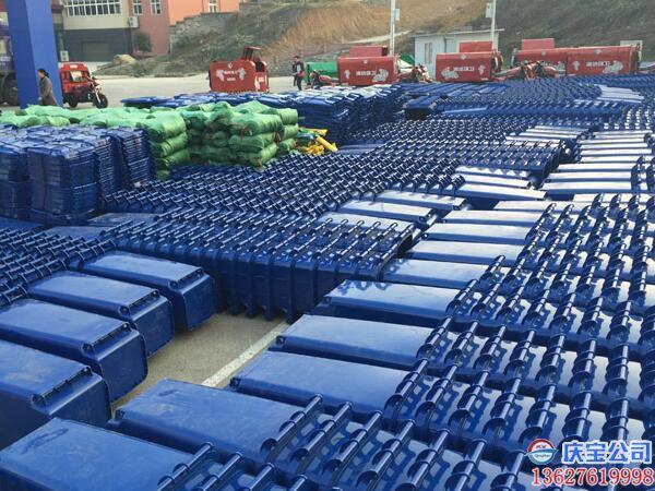 荣昌区市政局项目 环卫垃圾箱 塑料分类垃圾桶(图3)