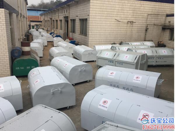 荣昌区市政局项目 环卫垃圾箱 塑料分类垃圾桶(图4)