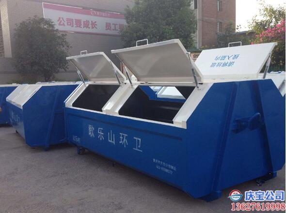 BOB沙坪坝歌乐山镇采购垃圾箱环卫车(图1)